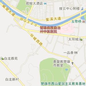 云南楚雄电子地图_中国电子地图网