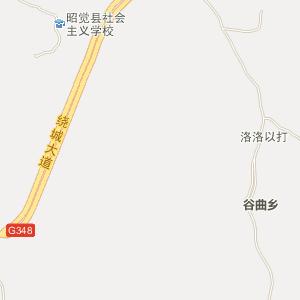 四川电子地图 凉山电子地图