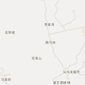 云南电子地图 昆明电子地图