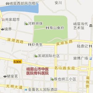 乐山峨眉山电子地图_中国电子地图网