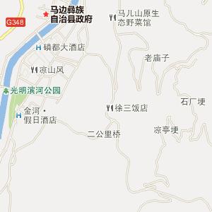 乐山市马边县电子地图