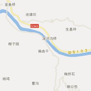 四川省电子地图 乐山市电子地图