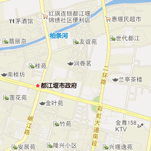 成都都江堰幸福地图