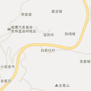 城关镇(尤溪县)-维基百科