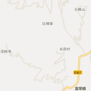 屏山县富荣镇电子地图