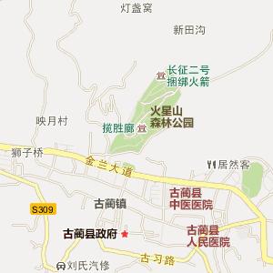 泸州古蔺电子地图_中国电子地图网