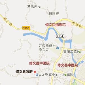 贵阳修文电子地图_中国电子地图网