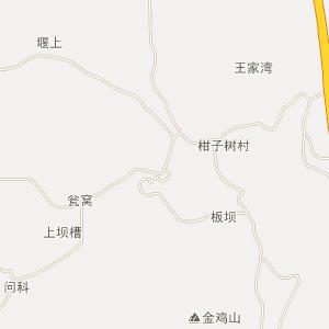 遵义县石板镇电子地图
