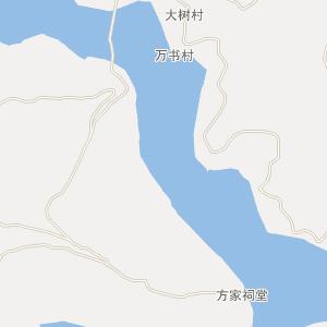 四川省电子地图 南充市电子地图