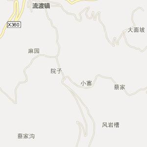 正安县流渡镇电子地图