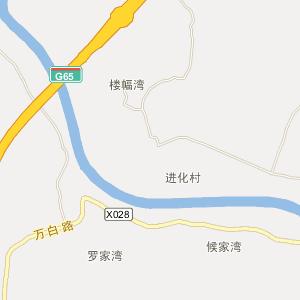 达州宣汉县地图|四川 东乡镇图片