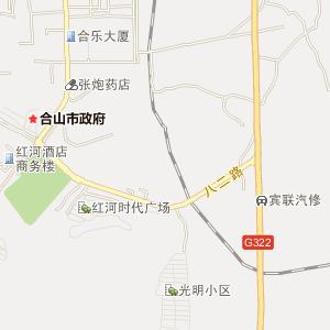 来宾市合山市电子地图查询