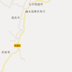 酉阳县木叶乡小咸村委会(村务管理)