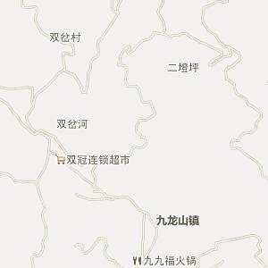 开县九龙山电子地图_中国电子地图网