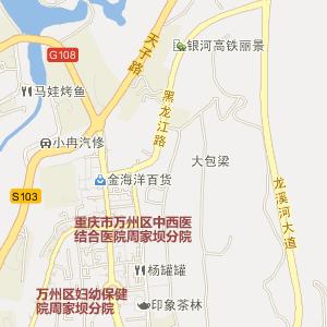 中国地图全图高清版