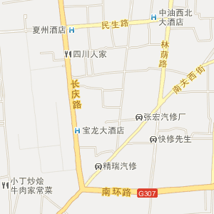 陕西电子地图 榆林电子地图