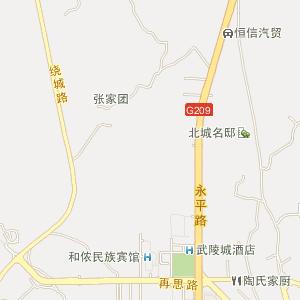 湖南电子地图 怀化电子地图