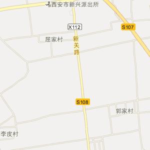 西安阎良新华路地图