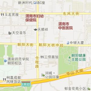 陕西渭南电子地图_中国电子地图网
