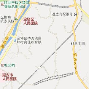 行政区划:宝塔 区辖3个街道