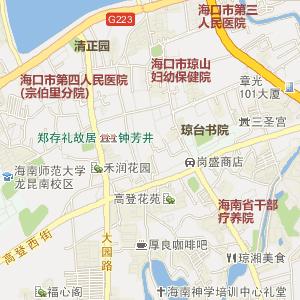 海南电子地图 海口电子地图
