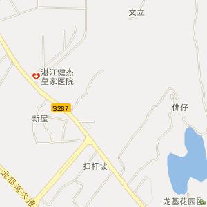廉江市城北街道高清电子地图