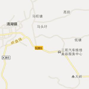 黄衢南高速公路包括接线
