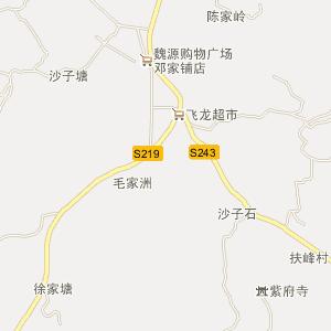 湖南电子地图 邵阳电子地图