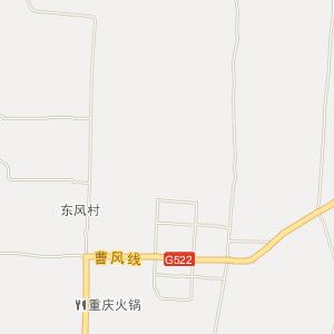河北保定清苑县阳城镇鲜花店鲜花速递