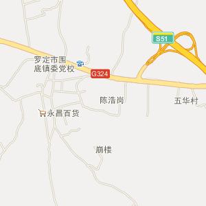 广东电子地图 云浮电子地图