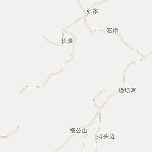 邵阳市电子地图 邵阳县电子地图