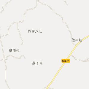 镇中学湖北省荆沙市