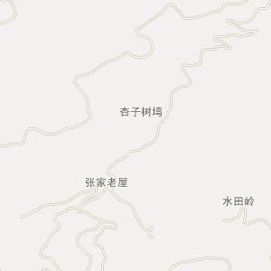 保康县欧店镇电子地图