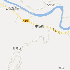 保康县歇马镇电子地图
