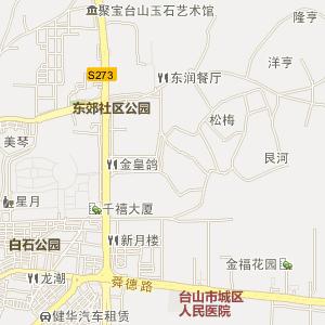 台山台城电子地图
