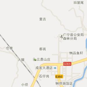 肇庆广宁电子地图_中国电子地图网