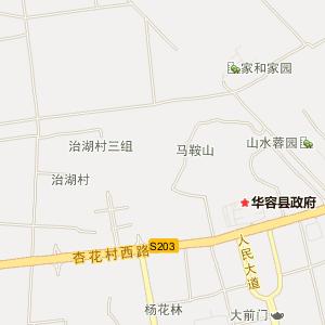 湖南省电子地图 岳阳市电子地图