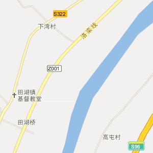 嵩县田湖古城美女>>协和式飞机失事>>妖女系列