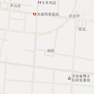 济源市轵城镇电子地图