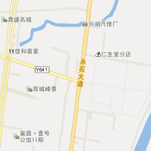 《广东省佛山市地名志》/地图3