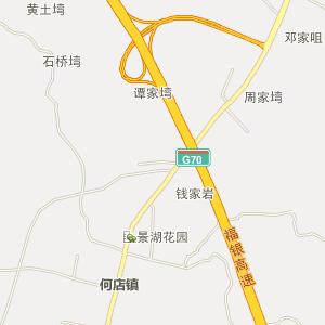 湖北省电子地图 随州市电子地图