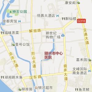 湖北省随州市电子地图