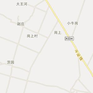 淄博飞机场啥时候建