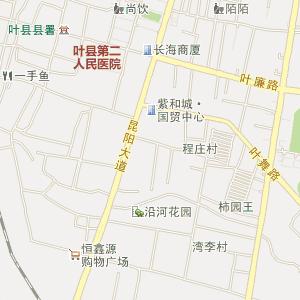 平顶山叶县电子地图 中国电子地图网高清图片