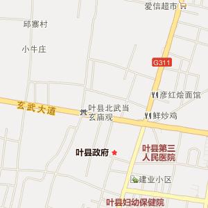 平顶山叶县电子地图_中国电子地图网
