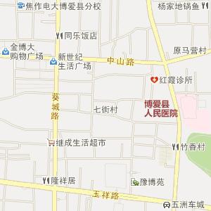 焦作市电子地图 博爱县电子地