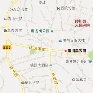 山西晋城陵川县地图 山西晋城陵川县地图