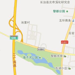 长治飞机场与北京,上海