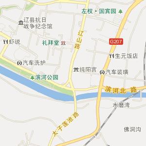 晋中市左权县电子地图