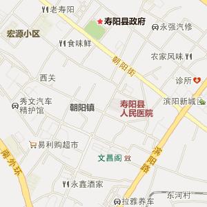 晋中市寿阳县电子地图
